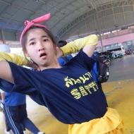 Natnapin Wongpan